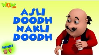 Asli Doodh Nakli Doodh- Motu Patlu in Hindi WITH ENGLISH, SPANISH & FRENCH SUBTITLES