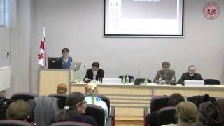 """საერთაშორისო კონფერენცია - """"ახლო აღმოსავლეთი და კავკასია"""" (ნაწილი II)"""