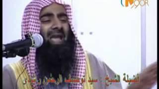 Maulana Tariq Jameel ki Gumrahiya 5-8 Sheikh Tauseef Ur Rehman