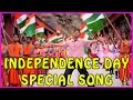 I Love India Vande Mataram Song 69th Independence Day Specia