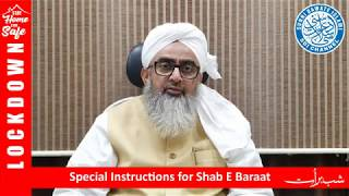 Special Instructions for Shab E Baraat in #LOCKDOWN by Maulana Shakir Noorie