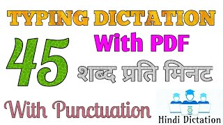 30 wpm || Typing dictation for beginners || Hindi || KVS
