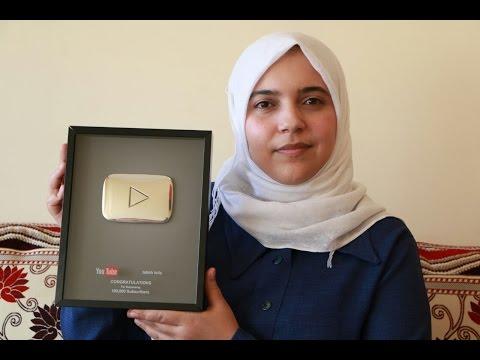 شكر و امتنان بمناسبة وصول الدرع الفضي من اليوتوب