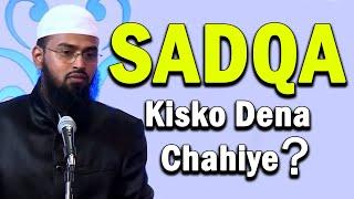 Sadqa Kisko Dena Chahiye - To Whom We Should Give Charity By Adv. Faiz Syed