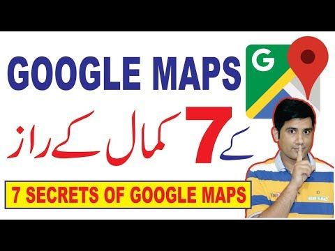 Top 7 Secret Settings of Google Maps