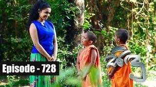 Sidu | Episode 728 22nd May 2019