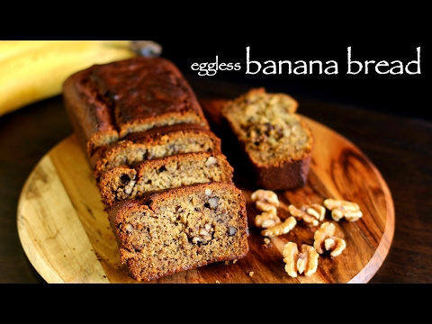 banana bread recipe | eggless banana bread recipe | vegan banana bread recipe