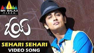 Oye Video Songs | Seheri Video Song | Siddharth, Shamili | Sri Balaji Video