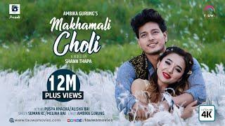 MAKHAMALI CHOLI feat. Puspa Khadka & Alisha Rai ||SUMAN KC & MELINA RAI