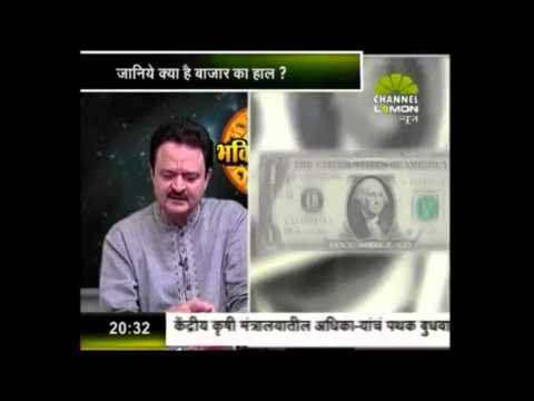 Predictions On Dollar and Indian Rupees -- 8-3-2014