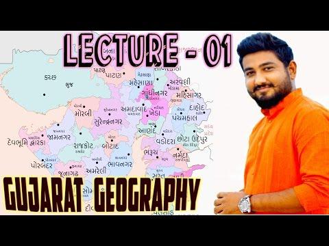 Lecture 01 - Gujarat Geography - ગુજરાતના પર્વતો