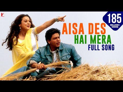 Xxx Mp4 Aisa Des Hai Mera Full Song Veer Zaara Shah Rukh Khan Preity Zinta 3gp Sex