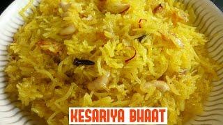 Kesariya Bhaat | केसरिया भात । Sangita's Kitchen