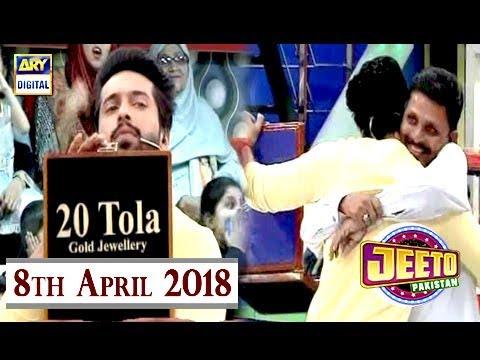 Jeeto Pakistan - 8th April 2018 - ARY Digital Show