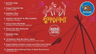 Best Dashain Song Collection | Happy Dashain | Nepali Jukebox