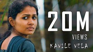 Ninne Njan Kandappol | നിന്നെ ഞാൻ കണ്ടപ്പോൾ  | Bineesh Balan  | Swaraj