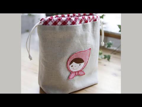 Shine Sewing Tutorial Fabric Gift Bag
