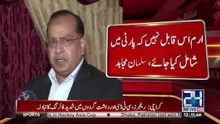MQM kay Salman Mujahid or Iram Azeem Aamne samne agaye