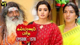 KalyanaParisu 2 - Tamil Serial | கல்யாணபரிசு | Episode 1578 | 13 May 2019 | Sun TV Serial