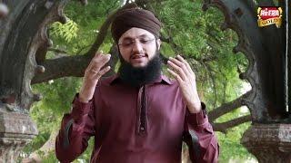 Hafiz Muhammad Tahir Qadri - Mera Maula Maula Hussain Hai - Mera Maula Maula Hussain Hai - 2015