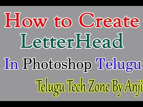 How to Create Simple Letterhead In Photoshop Telugu   Photosho tutorial in telugu