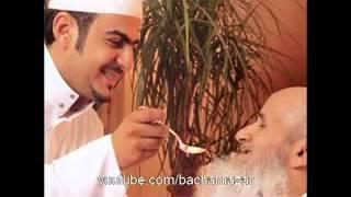 Moulana tariq jameel. Respect of parents