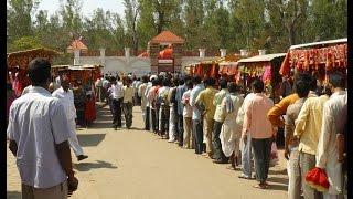 Thawe Mandir Gopalgang Bihar new video song