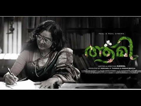 Xxx Mp4 Aami Malayalam Movie Official Trailer Manju Warrier Murali Gopy Tovino Thomas Kamal 3gp Sex