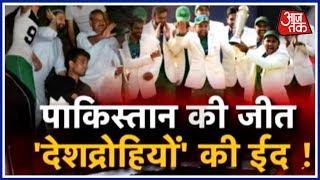 Halla Bol: Celebrations In Kashmir After Pakistan's Champions Trophy Win