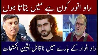Harf E Raaz With Orya Maqbol jan | 22 january 2018 | Neo News