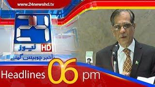 News Headlines   6:00 PM   17 April 2018   24 News HD