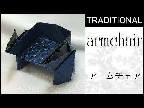 Traditional Origami Armchair Tutorial