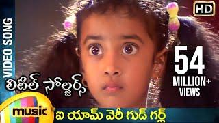 Little Soldiers Movie Songs | I Am Very Good Girl Song | Baladitya | Kavya | Heera | Mango Music