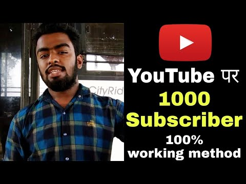 How To Get 1000 Subscribers And 4000 Hour Watch Time Fast On YouTube