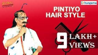 Rajasthani BEST Comedy Video | PINTIYO Hair Style | Marawdi Full Comedy Natak |