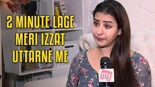 Bigg Boss 11 | Shilpa Shinde cried before entering the house in her last interview to us
