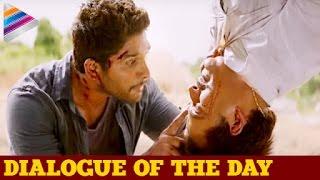 Allu Arjun Powerful Dialogue | Dialogue of the Day | Race Gurram Telugu Movie | Telugu Filmnagar
