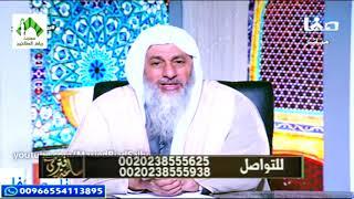 فتاوى قناة صفا(229) للشيخ مصطفى العدوي11-2-2019