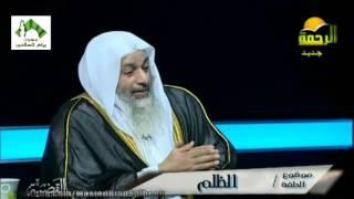 شبهات حول السنة النبوية (66) (الظلم) - للشيخ مصطفى العدوي 26-3-2016