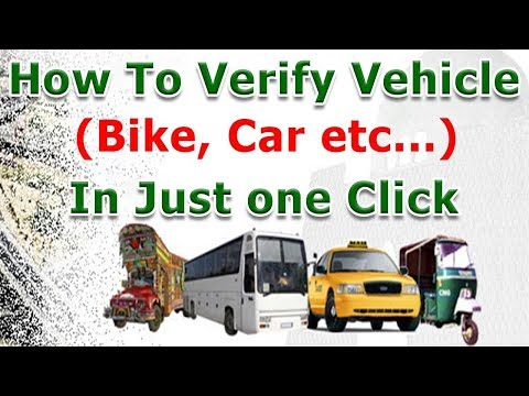 How to Check a Car, Bike, and Other Vehicles Details Online In Karachi  - Online Vehicle Check