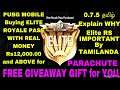 PUBG MOBILE 0.7.5 தமிழ் Buying Elite Royale Pass Season 3 for Rs12,000 & GIVEAWAY Parachute for YOU
