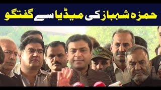 Hamza Shahbaz addresses to Media in Lahore | 21 November 2019 | Neo News