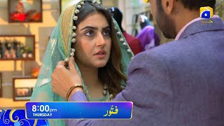 Fitoor airs Thursday at 8:00 PM only on HAR PAL GEO