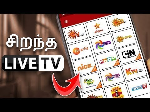 how to download/watch vijay tv programs