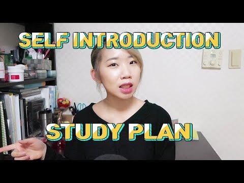 Как написать Self Introduction и Study Plan