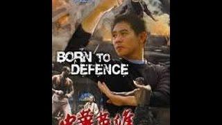 Nacido para Defender (Born to Defense)
