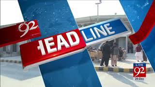 92 News HD Plus Headlines 09:00 PM - 29 December 2017 - 92NewsHDPlus