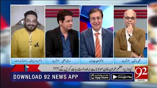 Hard Talk Pakistan With Dr Moeed Pirzada | 17 October 2019 | Irshad Bhatti | TSP