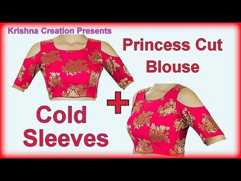 Princess Cut Blouse | Cold Sleeves | Cutting and Stitching in Hindi | Size 32 | By Krishna Creation