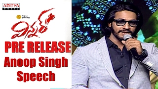 Thakur Anoop Singh Speech || Winner Movie Pre Release Event || Sai Dharam Tej, Rakul Preet ||